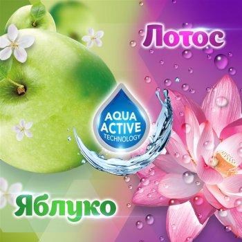 Туалетні блоки для унітаза Bref Зміна аромату Яблуко та Лотос Дуопак (9000101328974)