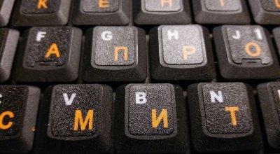 Наклейка на клавиатуру Cndaiultx Русский/Английский Orange не стирающая белые, оранжевые буквы черный фон