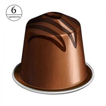 Кава в капсулах Barista Creation Cocoa Truffle оригінальні Nespresso 50 капсул (5 тубів по 10 шт.)