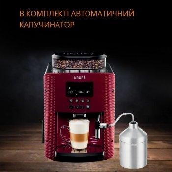 Кофемашина KRUPS Essential EA816570