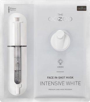 Маска для отбеливания кожи лица The Oozoo Face in-shot со шприцем-активатором 2.8 мл + 27 мл (8809485980201)