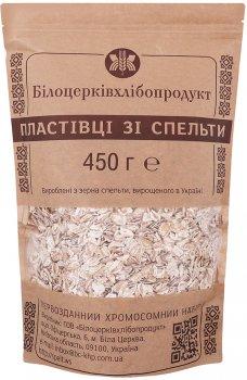 Хлопья из спельты Белоцерковхлебопродукт 450 г (4820017371049)