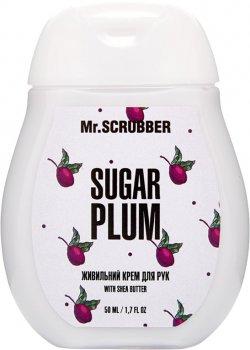Питательный крем для рук Mr.Scrubber Sugar Plum 50 мл (4820200231990)