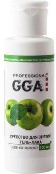 Засіб для зняття гель-лаку GGA Professional Яблуко 100 мл (1213077619047)