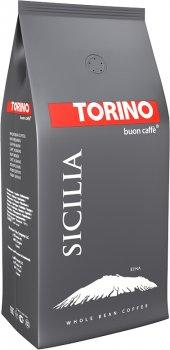 Кофе в зернах TorinoSicilia 1 кг (4820112230258)