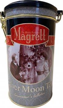 Чай белый крупнолистовой Magrett Сильвер Мун 200 г (8901259250777)