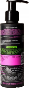 Молочко для тіла VitaminClub з алантоїном і гелем алое вера 150 мл (4820212020391)