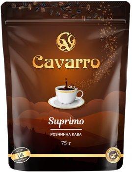Кофе растворимый Cavarro Suprimo 75 г (4820235750190)