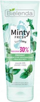 Средство против мозолей и потрескавшихся пяток Bielenda Minty Fresh Foot Care 75 мл (5902169038243)