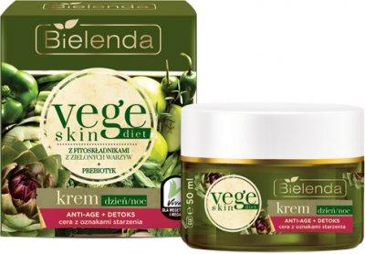 Крем Bielenda Vege skin для кожи с признаками старения артишок+тыква 50 мл (5902169036072)