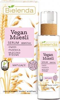 Сыворотка матирующая Bielenda Vegan Muesli Пшеница + овес + рисовое молоко 30 мл (5902169037833)