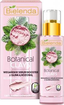 Сыворотка Botanical Clays для сухой кожи розовая глина + ягоды асаи 30 мл (5902169038618)