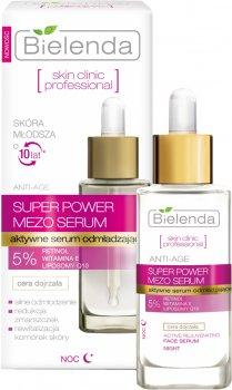 Сыворотка Bielenda Skin Сlinic Рrofessional Q10 с ретинолом 30 мл (5902169017705)