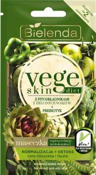Маска Bielenda Vege skin для комбинированной и жирной кожи витамин В3 + базилик 8 г (5902169035907)