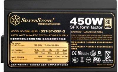 Silverstone Strider 450W 80+ Gold (SST-ST45SF-G)