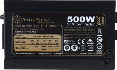 Silverstone Strider 500W 80+ Gold (SST-SX500-G)