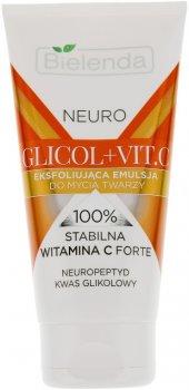 Эмульсия-эксфолиант Bielenda NEURO Vitamin C 150 мл (5902169025519)