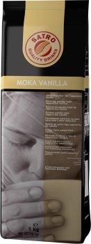 Капучино Satro Moka Vanilla Ваниль 1 кг (7350022398481)