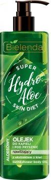 Масло для душа Bielenda Super Skin Diet Hydro Aloe 400 мл (5902169034115)