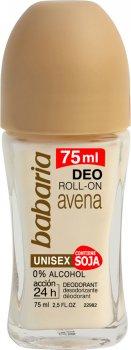 Роликовый дезодорант Babaria с экстрактом овса 75 мл (724955) (8410412028400)