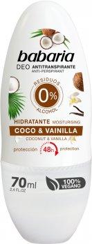 Дезодорант антиперспирант Babaria кокос и ваниль 70 мл (724959) (8410412280037)