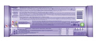 Шоколад Milka с цельным орехом и карамелью 300 г (7622210924568)
