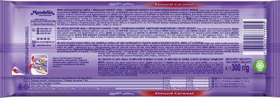 Шоколад Milka с миндальной начинкой и кусочками карамелизированного соленого миндаля 300 г (7622201773205)