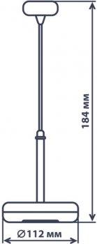 Люстра Ultralight TRL543 6W LED черный (UL-51517)