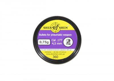Кулі для пневматики 4.5 мм Шершень 0,75г напівсферичні 360 шт/уп.