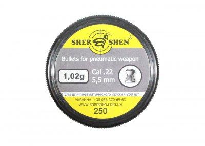 Кулі для пневматики 5.5 мм Шершень 1,02г напівсферичні 250 шт/уп.