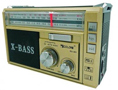 Радіоприймач колонка з радіо FM USB MicroSD і ліхтариком Golon RX-381 Gold на акумуляторі