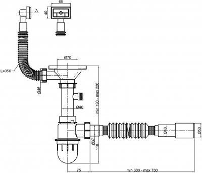 Сифон для кухонной мойки Lidz (GRA) 47 01 002 01