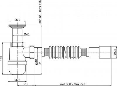 Сифон для раковины Lidz (WHI) 60 06 Y001 00