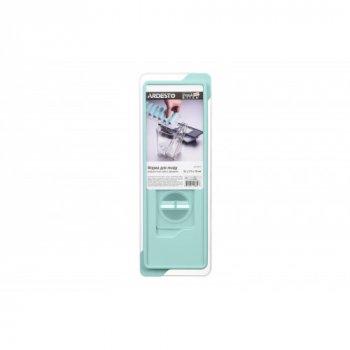 Форма для льда Ardesto Fresh AR1102TP