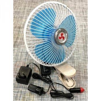 Вентилятор на прищепке 220 вольт для водителя работает от розетки 220V и от прикуривателя 12V