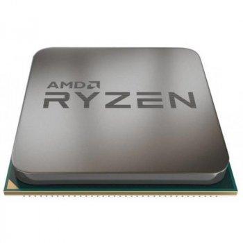 AMD Ryzen 5 1600 (3.2GHz 16MB 65W AM4) Tray (YD1600BBM6IAF)