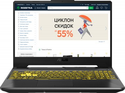 Ноутбук Asus TUF Gaming F15 FX506LI-HN039 (90NR03T1-M03870) Fortress Gray