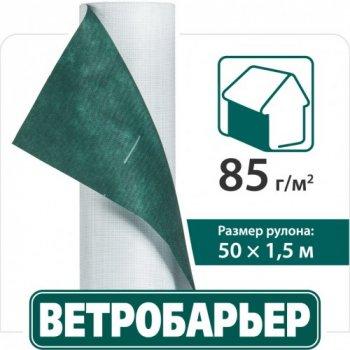 Juta Мембрана Ветробарьер 85 75м2