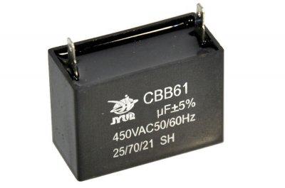Конденсатор CBB61 1,5 мкФ 450 V прямоугольный