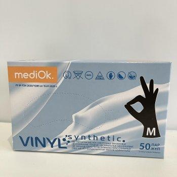 Перчатки неопудренные чёрные MediOk 100 шт/уп М