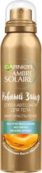 Спрей-автозасмага Garnier Ambre Solaire 150 мл (3600540570840)
