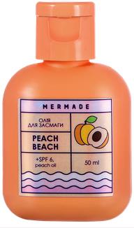 Олія для засмаги Mermade Peach Beach SPF 6 50 мл (4820241301881)