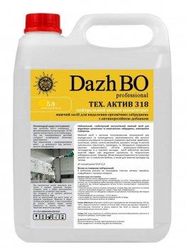 Клининговое нейтральное моющее для всех поверхностей концентрат DazhBO Professional ТЕХ АКТИВ 318 5 л профессиональное моющее