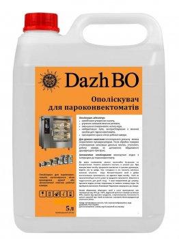 Профессиональный ополаскиватель для пароконвектоматов печей DazhBO 5 л для клининга