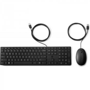 Комплект HP Wired Desktop 320MK USB Black (9SR36AA)