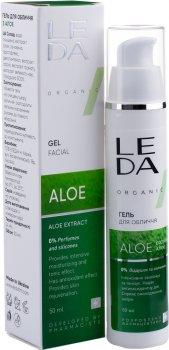 Гель для лица Leda с экстрактом алоэ 50 мл (4820203521173)