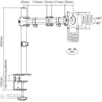 Настольное крепление для монитора Brateck Black (LDT07-C012)