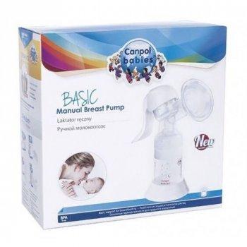 """Молоковідсмоктувач ручний (BPA free) """"CANPOL BABIES"""" 12/205"""