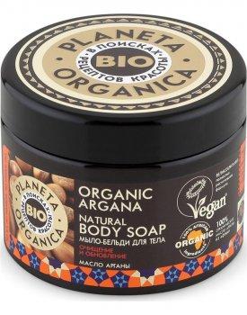 Мыло-бельди Planeta Organica Organic Argana для тела 300 мл (4680007208478)