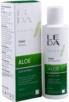 Тоник для лица Leda с экстрактом алоэ 150 мл (4820203521128)